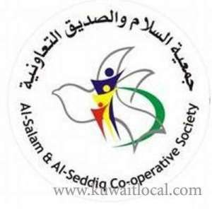 al-salam-al-saddiq-cooperative-society-kuwait