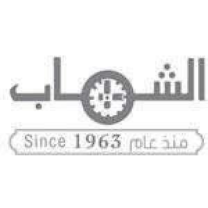al-shahab-watches-al-mutaheda-comp-kuwait