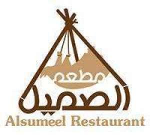 al-sumeel-restaurant-kuwait