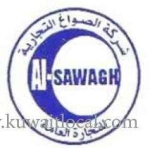 al-swag-trading-company-kuwait