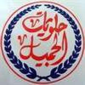 al-tabak-al-jameel-sweets-and-fatayer-kuwait