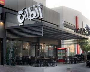 al-tabi-restaurant-kuwait