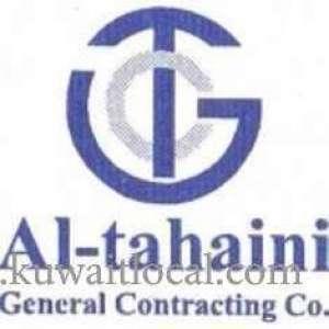 al-tahaini-general-contracting-company-kuwait