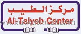 al-taiyeb-center-jabriya-kuwait