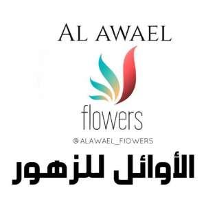 alawael-flowers-kuwait