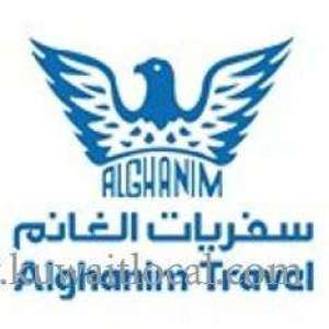 alghanim-travels-kuwait-city-kuwait
