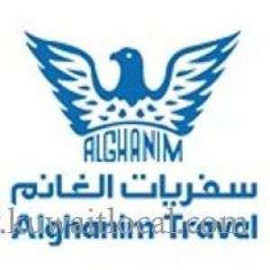 alghanim-travels-sharq-kuwait