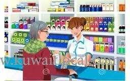 alhajery-mohallab-pharmacy-hawally-kuwait