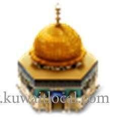 ali-ibrahim-al-kulaib-mosque-kuwait