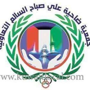 ali-sabah-al-salem-co-operative-society-1-kuwait