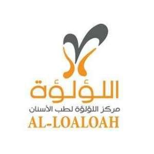al-loaloah-dental-clinic-al-jabriya-kuwait