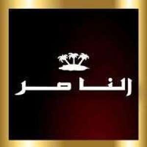 alnaser-residence-kuwait