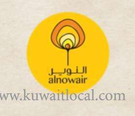 alnowair-kuwait