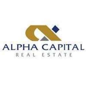 alpha-capital-real-estate-company-kuwait