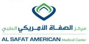 alsafat-american-medical-center-kuwait