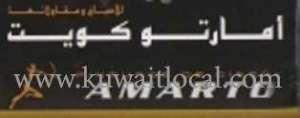 amarto-kuwait