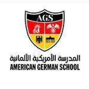 american-german-school--kuwait
