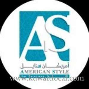 american-style-furniture-shweikh-kuwait