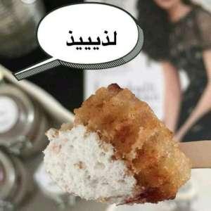 ammy-desserts-kuwait