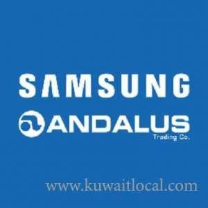 samsung-al-andalus-hawalli-kuwait