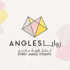 Angles store Hawally in kuwait