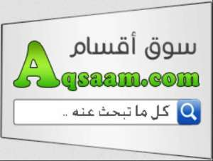 aqsaamcom-kuwait