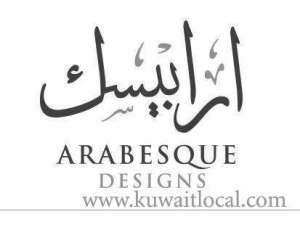 arabesque-designs-kuwait