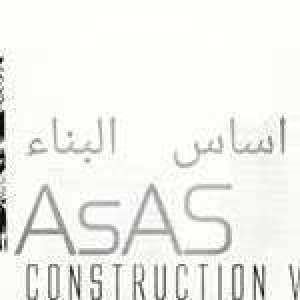 asas-albana-construction-kuwait