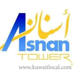 asnan-tower-salmiya-kuwait