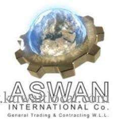 aswan-international-company-general-trading-contracting-w-l-l-kuwait