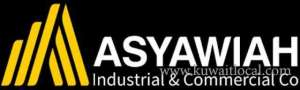 asyawiah-industrial-commercial-company-kuwait