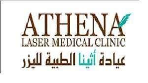 athena-laser-medical-clinic-shaab-kuwait