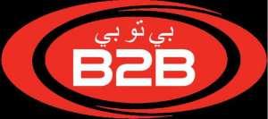 b2b-food-stuff-company-wll-mahboula-kuwait