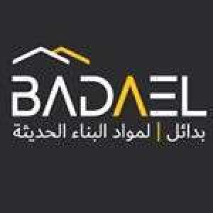 badael-substitutes-kuwait