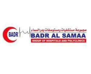 badr-al-samaa-medical-center_kuwait