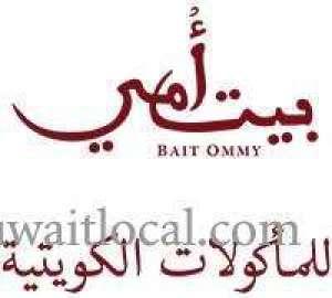 bait-ommy-restaurant-salmiya-kuwait