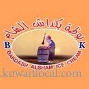 bakdash-alsham-ice-cream-farwaniya-kuwait