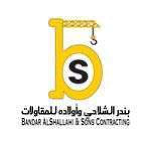 bandar-al-shallahi-and-sons-contracting-kuwait