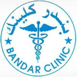 bandar-clinic-for-skin-care-kuwait