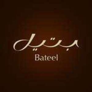 bateel-cafe-1-kuwait