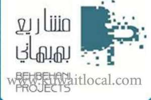 behbehani-projects-general-trading-company-kuwait