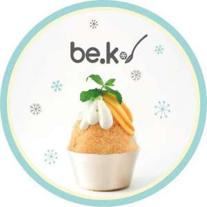 bek-coffee-restaurant--kuwait