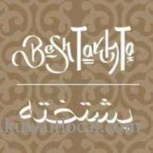 beshtakhta-cafe-kuwait