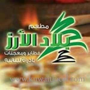 bilad-al-arz-bakery-salmiya-kuwait