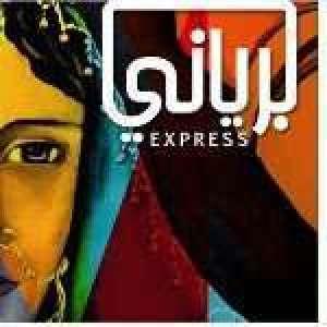 biryani-express-restaurant-qurain-market-kuwait