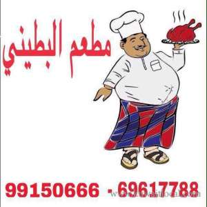 bootaini-catering_kuwait
