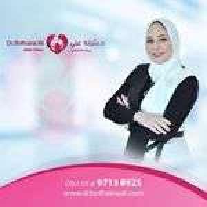 bothaina-ali-hospitals-kuwait