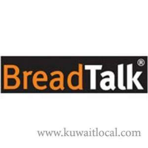 bread-talk-restaurant-abu-halifa_kuwait