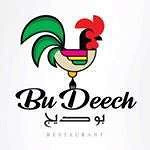 bu-deech--restaurant-kuwait