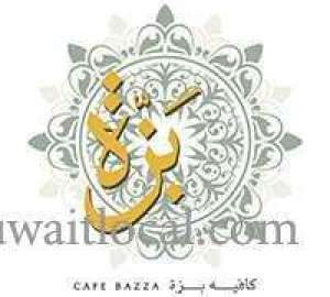 cafe-bazza-jahra-kuwait